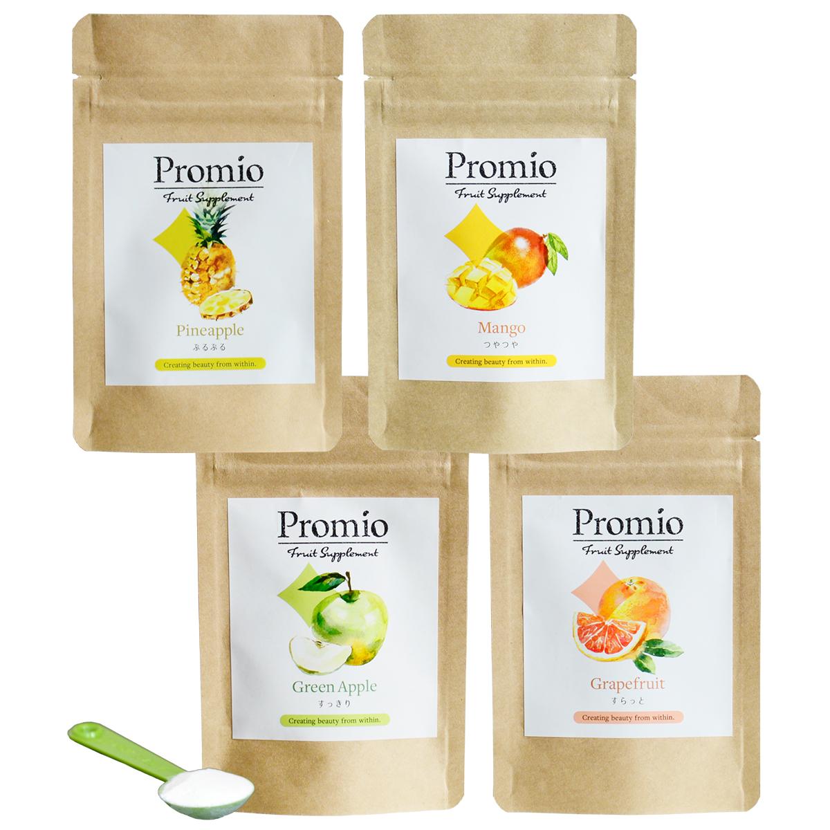 プロミオ フルーツサプリメント
