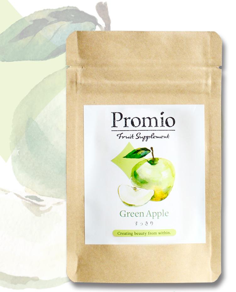 Promioフルーツサプリメント グリーンアップルフレーバー