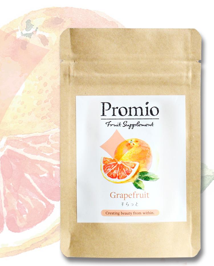 Promioフルーツサプリメント グレープフルーツフレーバー